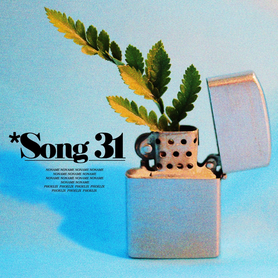 "Album Art for ""Song 31"" by Noname"
